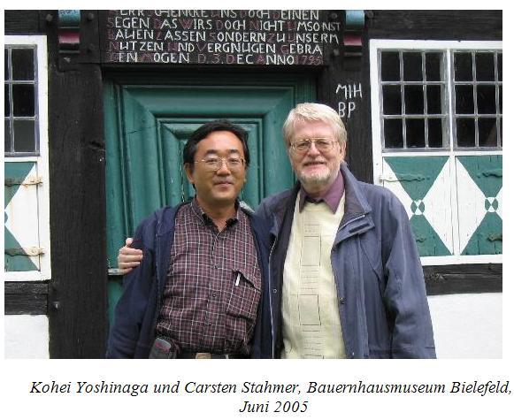 Kohei Yoshinaga und Carsten Stahmer, Bauernhausmuseum Bielefeld, Juni 2005